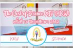 The Best of Science XIV (KKW) ครั้งที่ 14
