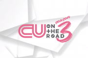 CU on the Road Season3  :  Thai PBS TV