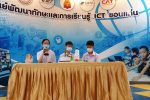 M2/17 Students Won 2nd Place In KKICT Maker Creative Challenge 2021